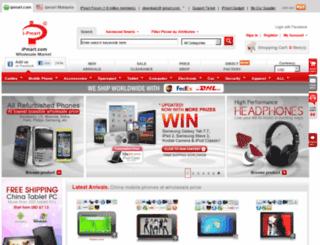 hlbb.com.my screenshot
