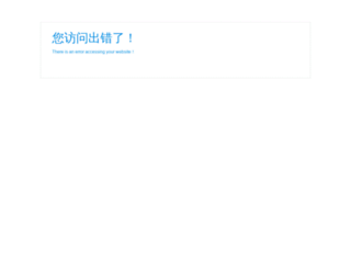 hlcapital.com.cn screenshot