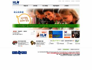 hlcindonesia.com screenshot
