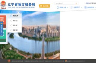 hld.lnsds.gov.cn screenshot