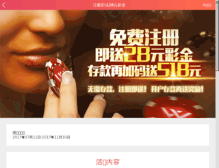 hlimmash.net screenshot