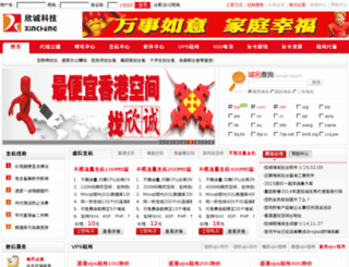 hlj.xincheng.org screenshot