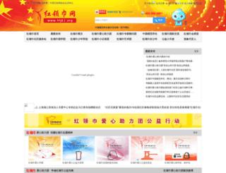 hlj61.org screenshot