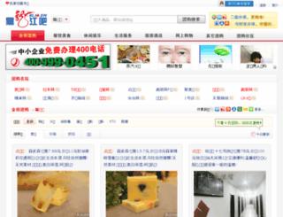 hlj8.cn screenshot