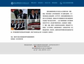hlnkw.com screenshot