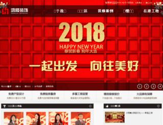 hlzs.com screenshot