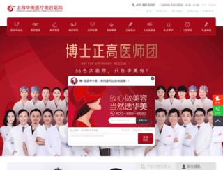 hm-dental.com screenshot