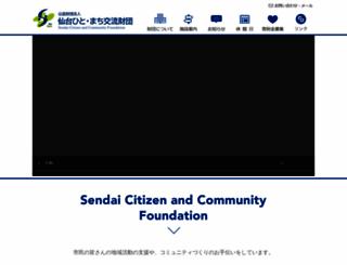hm-sendai.jp screenshot