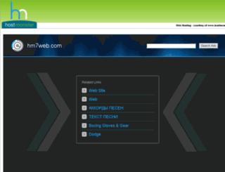 hm7web.com screenshot