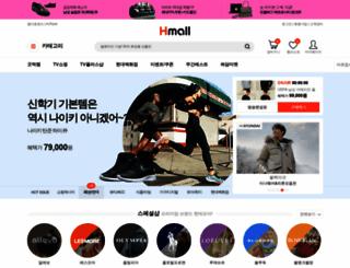 hmall.com screenshot