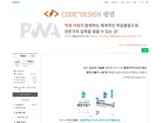 hmaps.net screenshot