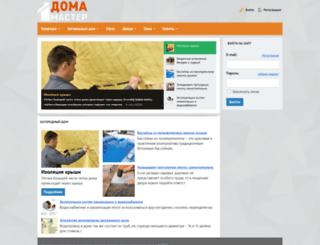 hmas.ru screenshot