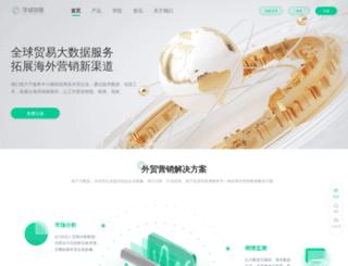 hmeonline.com screenshot