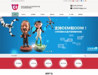 hmgift.com screenshot