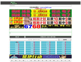 hmiii.com screenshot