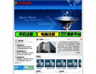 hmsow.com screenshot