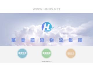 hmus.net.cn screenshot