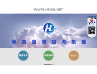 hmus.net screenshot