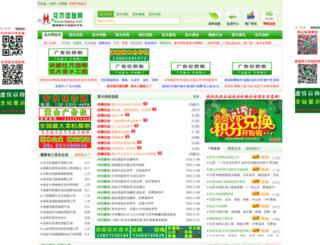 hmxx.net screenshot
