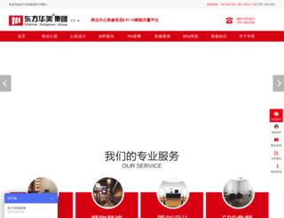 hmzs.net screenshot