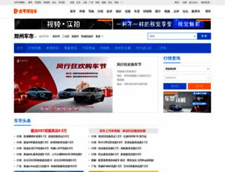 hn.pcauto.com.cn screenshot
