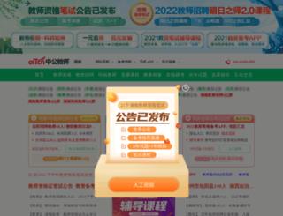 hn.zgjsks.com screenshot