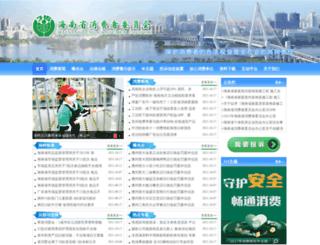 hn315.net.cn screenshot
