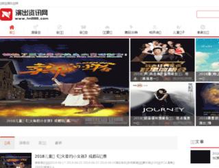 hn8868.com screenshot