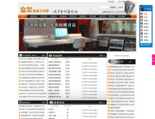 hnaaw.com screenshot