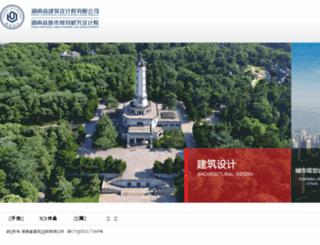 hnadi.com.cn screenshot