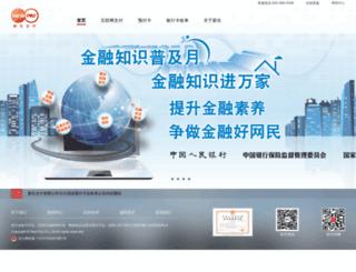 hnapay.com screenshot