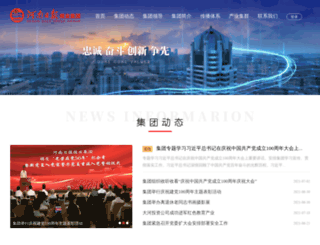 hnby.com.cn screenshot