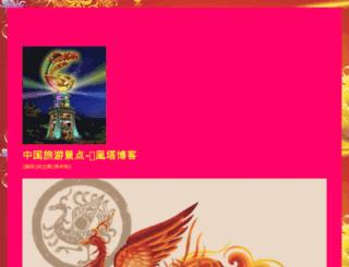 hndexinyl.com screenshot