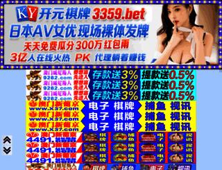 hndxqx.com screenshot