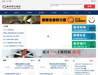 hneol.com screenshot