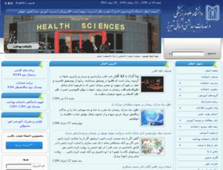 hnfac.tbzmed.ac.ir screenshot