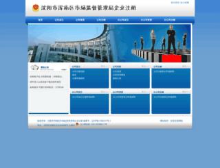 hngsjzc.com screenshot