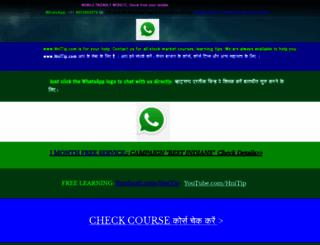 hnitip.com screenshot