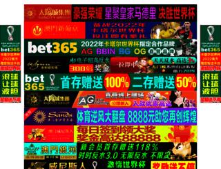 hnjpg.com screenshot