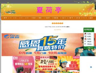 hnkf100.com screenshot