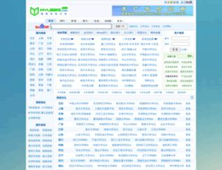 hnnu.myubbs.com screenshot