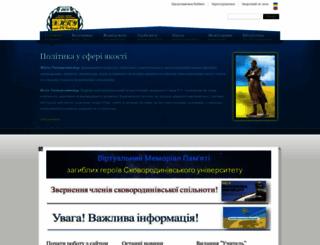 hnpu.edu.ua screenshot