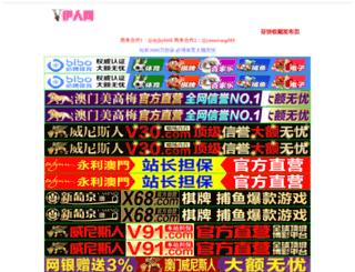 hnqsd.com screenshot