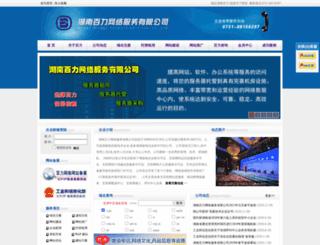 hnqswl.net screenshot