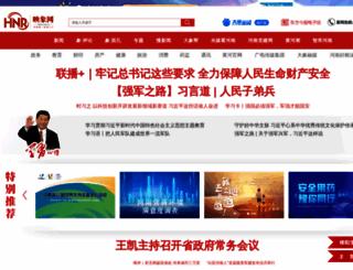 hnr.cn screenshot