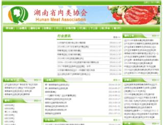 hnrlxh.com screenshot