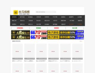 hnrxw.com screenshot