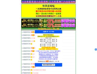 hnshmy.com.cn screenshot