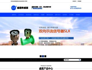 hnsn.com screenshot