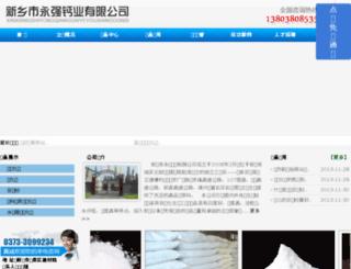 hnsyqgy.cn screenshot